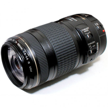 CANON CONSUMER EF 75-300MM F/4.0-5.6 USM III EF 75-300MM F/4.0-5.6 USM III