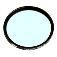 52MM STANDARD HOT MIRROR