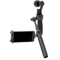 DJI OSMO-PART 1 OSMO Extension Stick